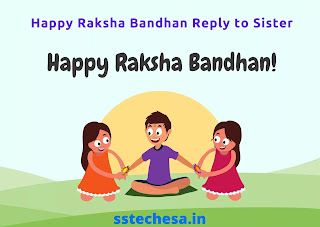 Happy Raksha Bandhan Reply to Sister