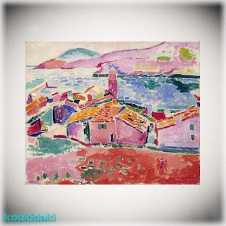 Πίνακας Henri Matisse (View of Collioure)