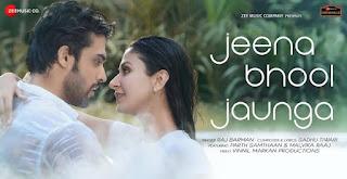 Jeena Bhool Jaunga Lyrics | Raj Barman