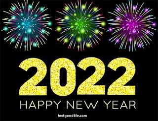 हैप्पी न्यू ईयर 2022 Happy New Year 2022 Wishes Status shayari