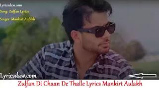 Zulfan Di Chaan De Thalle Lyrics | Mankirt Aulakh | Zulfan lyrics