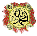 Abdullah bin Amr bin As (r.a.)