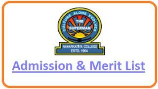 Naharkatiya College Merit List