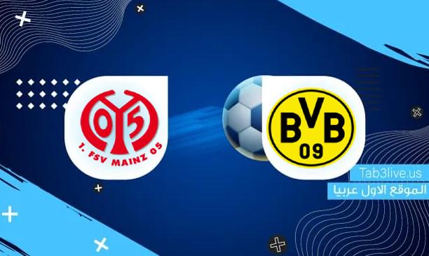 نتيجة مباراة بوروسيا دورتموند وماينز 05 اليوم 2021/10/16 الدوري الإلماني