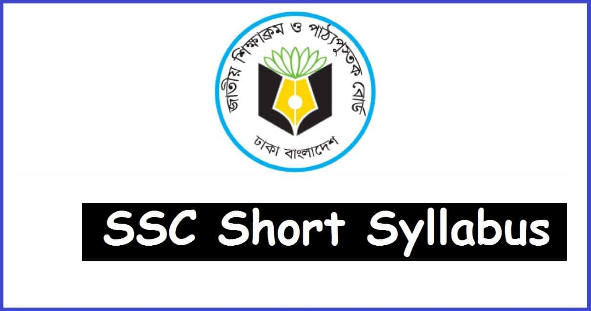 Tags: SSC Exam New Short Syllabus 2022 PDF Download | ssc short syllabus 2022ssc ,ssc result 2020 ssc result, ssc short syllabus 2021, ssc result 2019, ssc short syllabus 2022, short syllabus for ssc 2022, ssc 2022 short syllabus, 2022 ssc short syllabus, ssc syllabus, ssc exam date 2021, ssc new syllabus 2021, ssc 2021 exam date, ssc syllabus 2022, 2021 ssc short syllabus, ssc 2022 syllabus,ssc short syllabus 2022 science group, ssc exam syllabus, ssc question paper, ssc and hsc full form, ssc result website, ssc english syllabus, ssc exam 2021 date, ssc exam 2021 syllabus, ssc group, ssc 2019 question paper, web based result ssc 2020, ssc 2020 syllabus, web based ssc result, bou ssc result