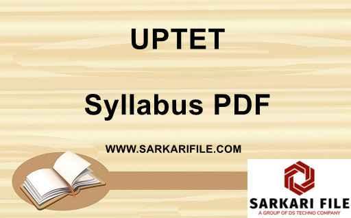 UPTET Syllabus in Hindi PDF Download | UPTET Syllabus 2021 PDF in English | UPTET Exam Pattern 2021 in Hindi