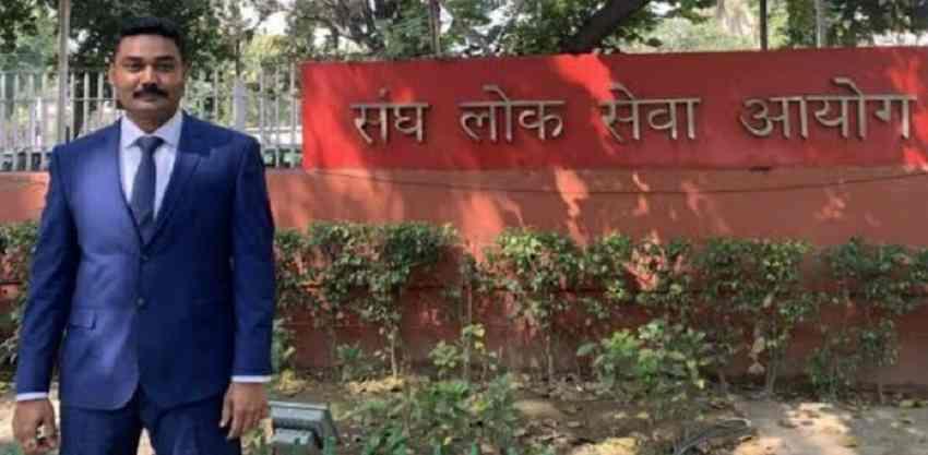 IAS Azharuddin Quazi Success Story