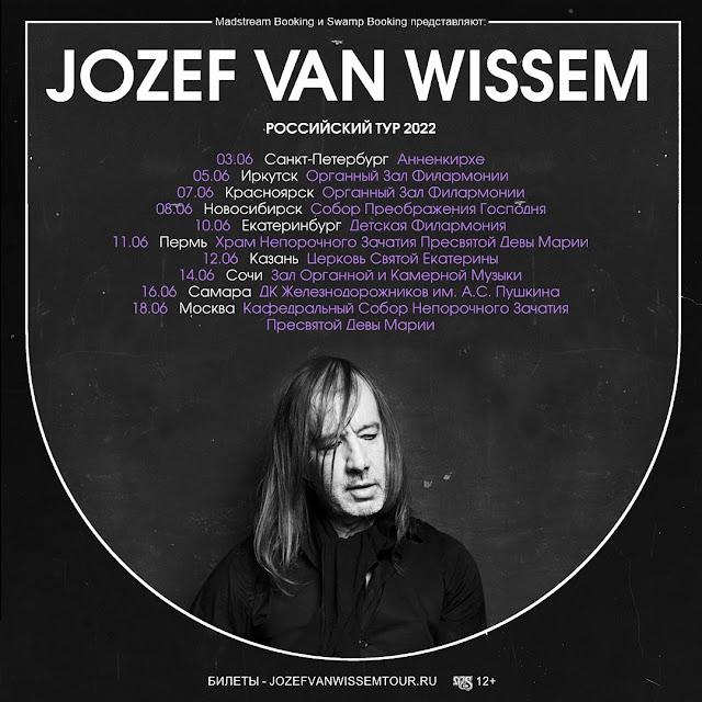 Jozef van Wissem в России
