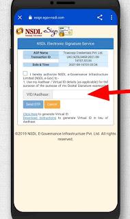 Upstox aadhar varifiation, Upstox Account Opening Process in hindi