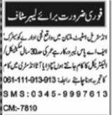 Private company labor jobs