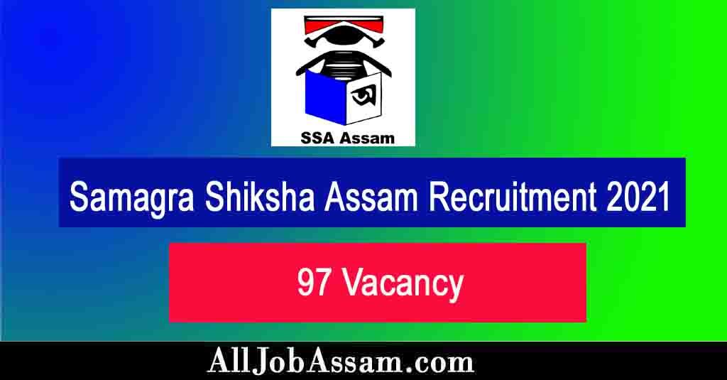 Samagra Shiksha Assam Recruitment 2021