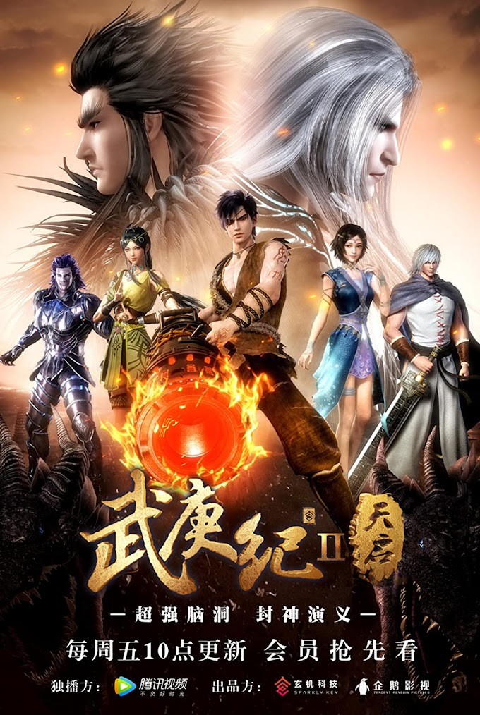 Wu Geng Ji S2 - Episodul 24