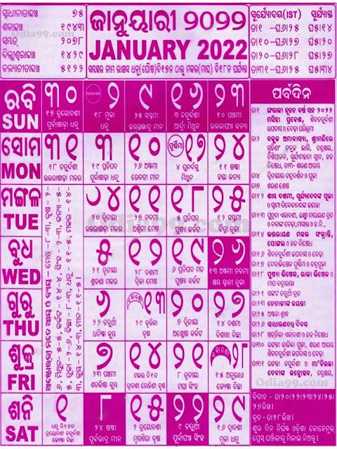 Odia calendar 2022 January month