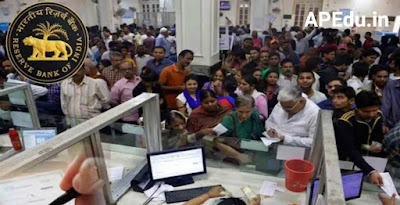 RBI New Rules: Bank Customers Alert .. Details of the new rules coming into effect from today.