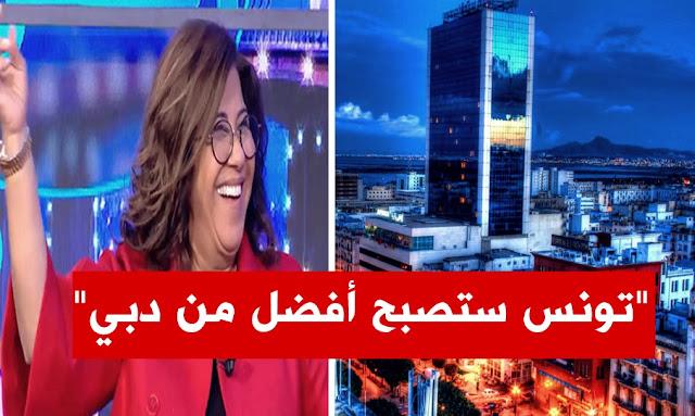 الفلكية ليلى عبد اللطيف leila abdellatif tunisie