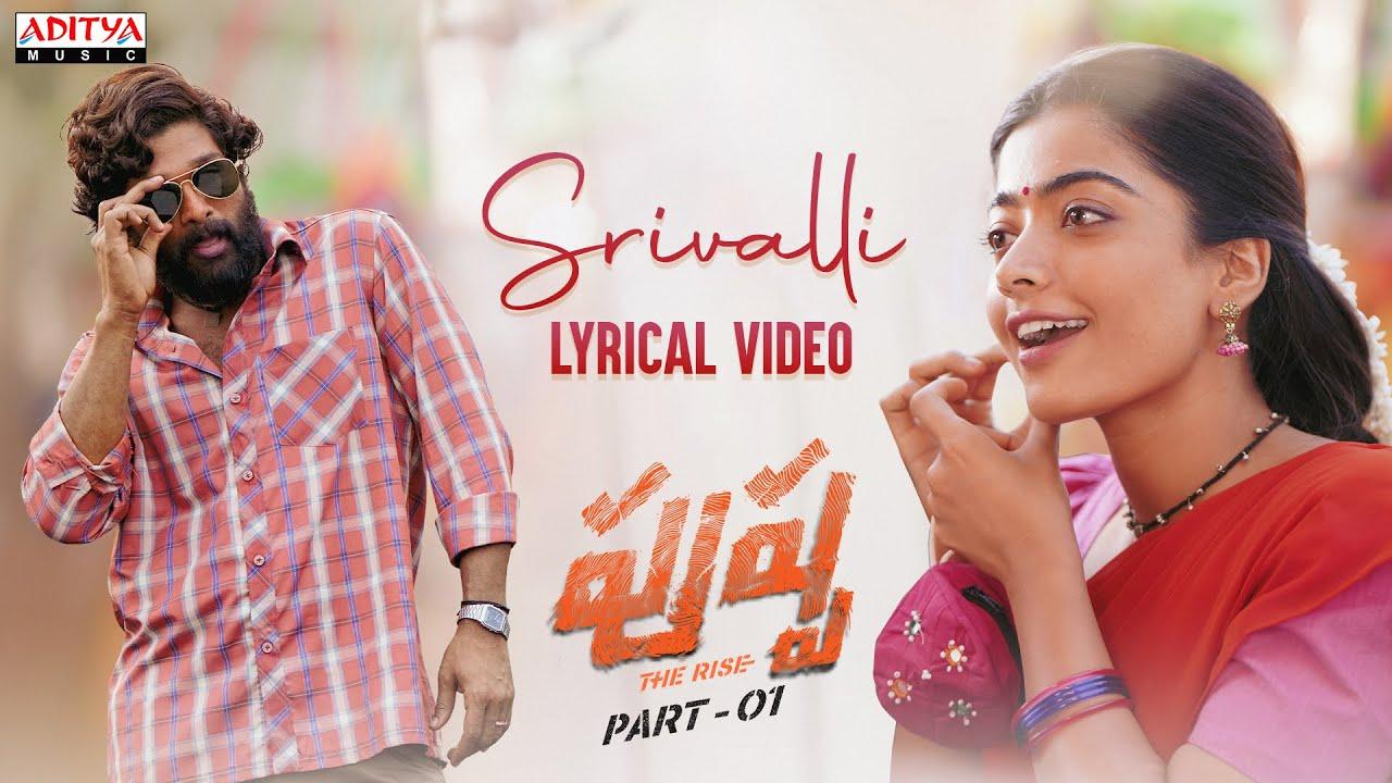 Sid Sriram -Srivalli Lyrics