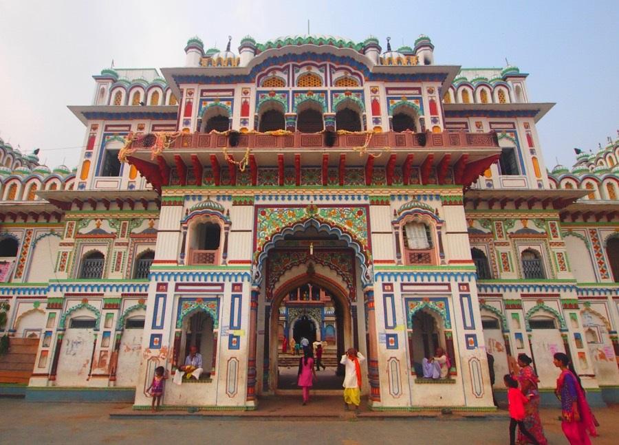 kathmandu Nepal from Raxaul India