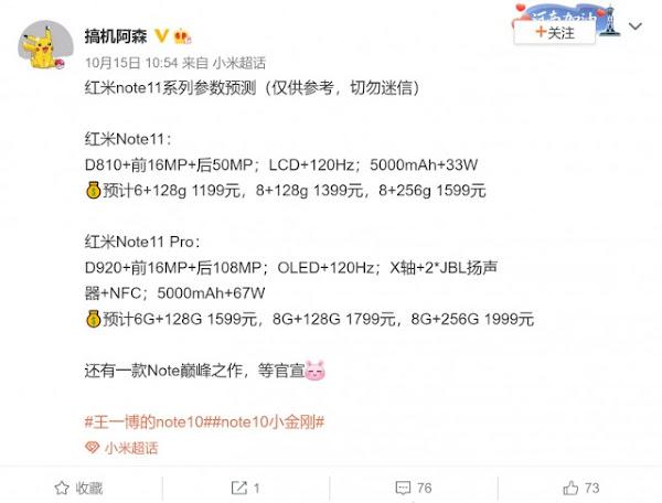 Xiaomi Redmi Note 11, Note 11 Pro especificações aparecem
