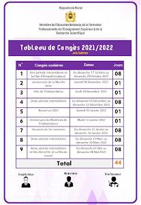 لائحة العطل المدرسية بالفرنسية لموسم 2021/2022