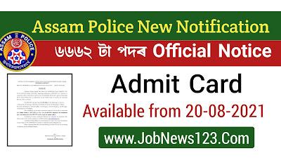 Assam Police Admit Card 2021:
