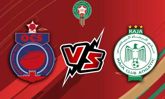 مشاهدة مباراة الوداد الرياضي ضد أولمبيك آسفي بث مباشر الدوري المغربي للمحترفين الخميس 21-أكتوبر-2021