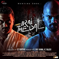 Irai Thedal (2021) Hindi Dubbed Full Movie Watch Online Movies