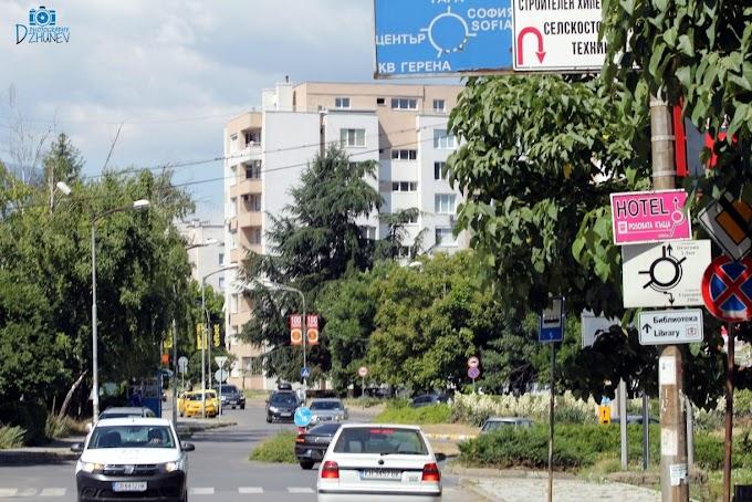 Актуална пътна обстановка в Кюстендил, Благоевград и София