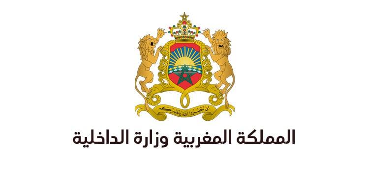 وزارة الداخلية: مباراة توظيف 21 مهندسا للدولة من الدرجة الأولى. آخر أجل هو 17 أكتوبر 2021