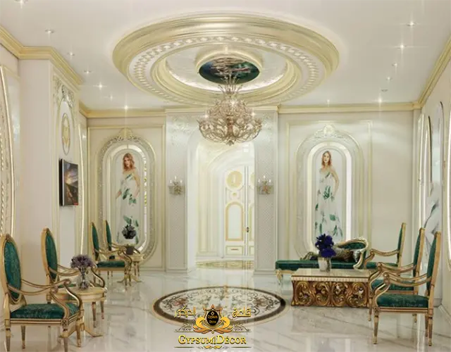 مجلس عربي نسائي