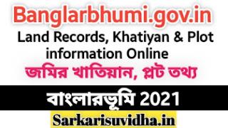 Banglarbhumi Online Land records, Khatiyan & plot information
