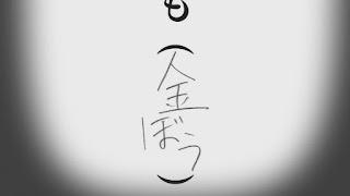 ハイキュー!! アニメ 2期2話 テスト 赤点   HAIKYU!! Season2 Karasuno