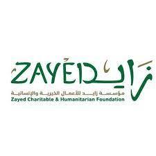 رقم هاتف مؤسسة زايد Zayed الخيرية السعودية 1443