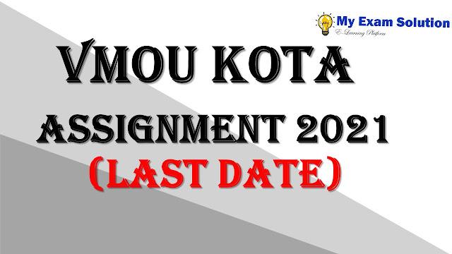 VMOU Kota Assignment 2021 (Last Date)