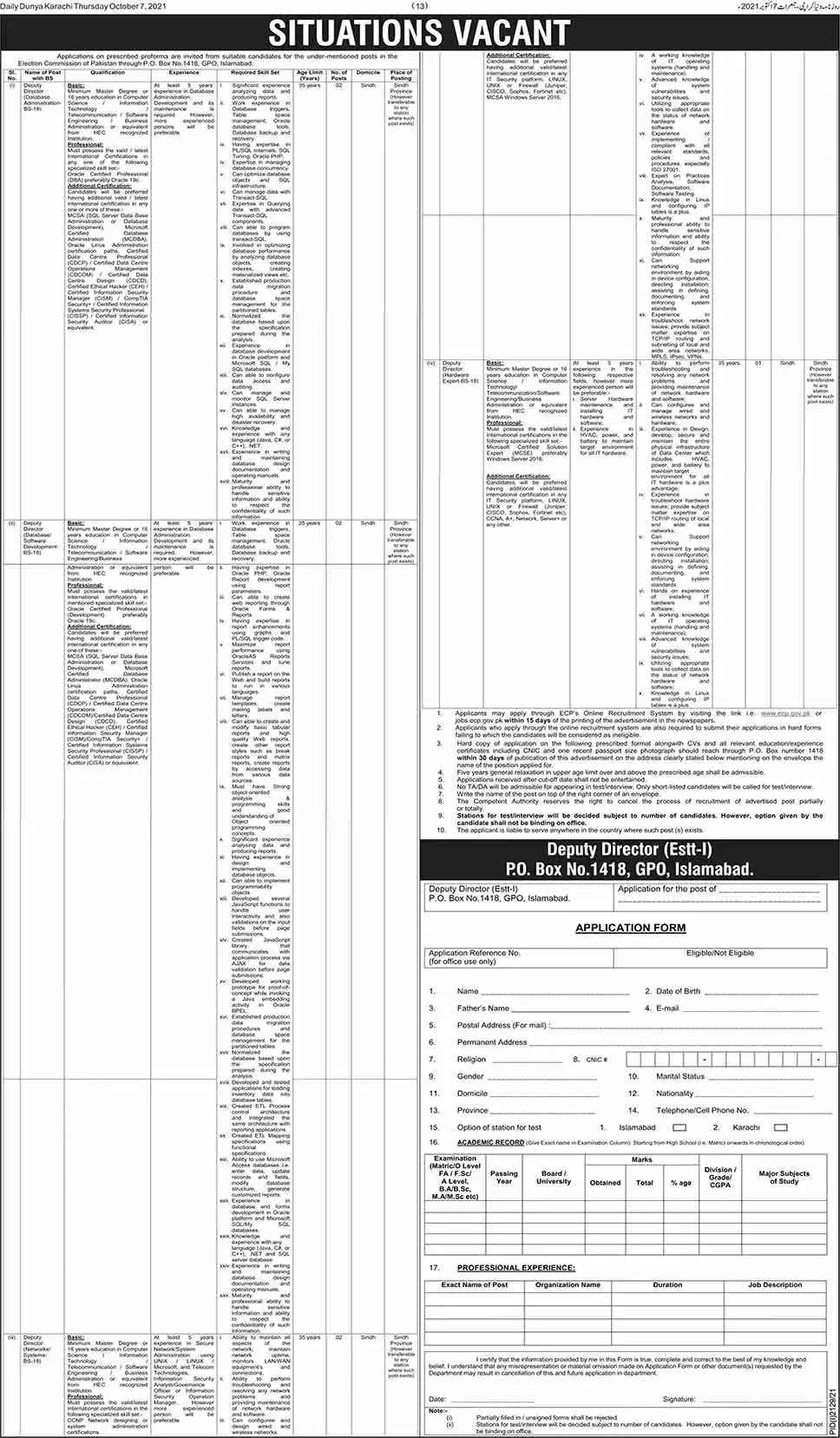 Election Commission of Pakistan ECP Islamabad Government of Pakistan Jobs 2021 | 78 Posts