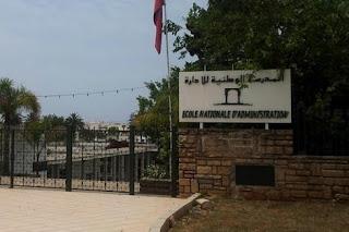 المدرسة الوطنية العليا للإدارة