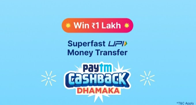 Paytm new offer win up to 100000 , paytm lucky dreaws chance to win 1lakh