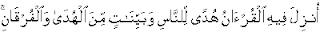 (Q.S. Al-Baqarah : 185)