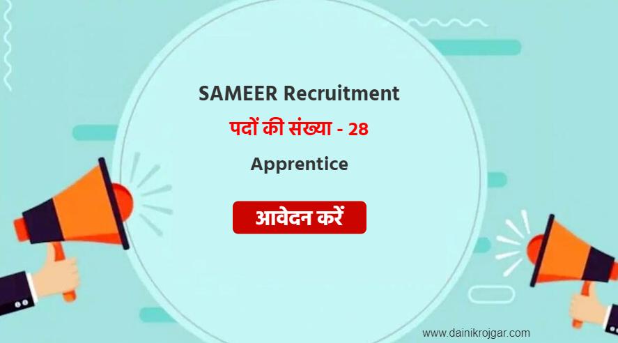 SAMEER Apprentice 28 Posts
