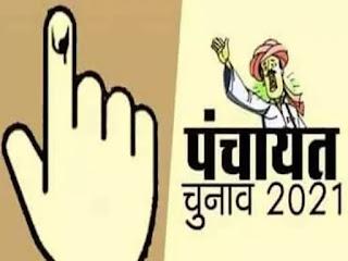 बिहार पंचायत चुनाव : पटना में 30 उम्मीदवारों पर FIR दर्ज, सबसे ज्यादा मुखिया प्रत्याशियों ने किया आचार संहिता का उल्लंघन