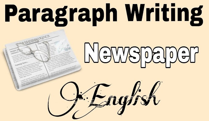 Newspapers Paragraph