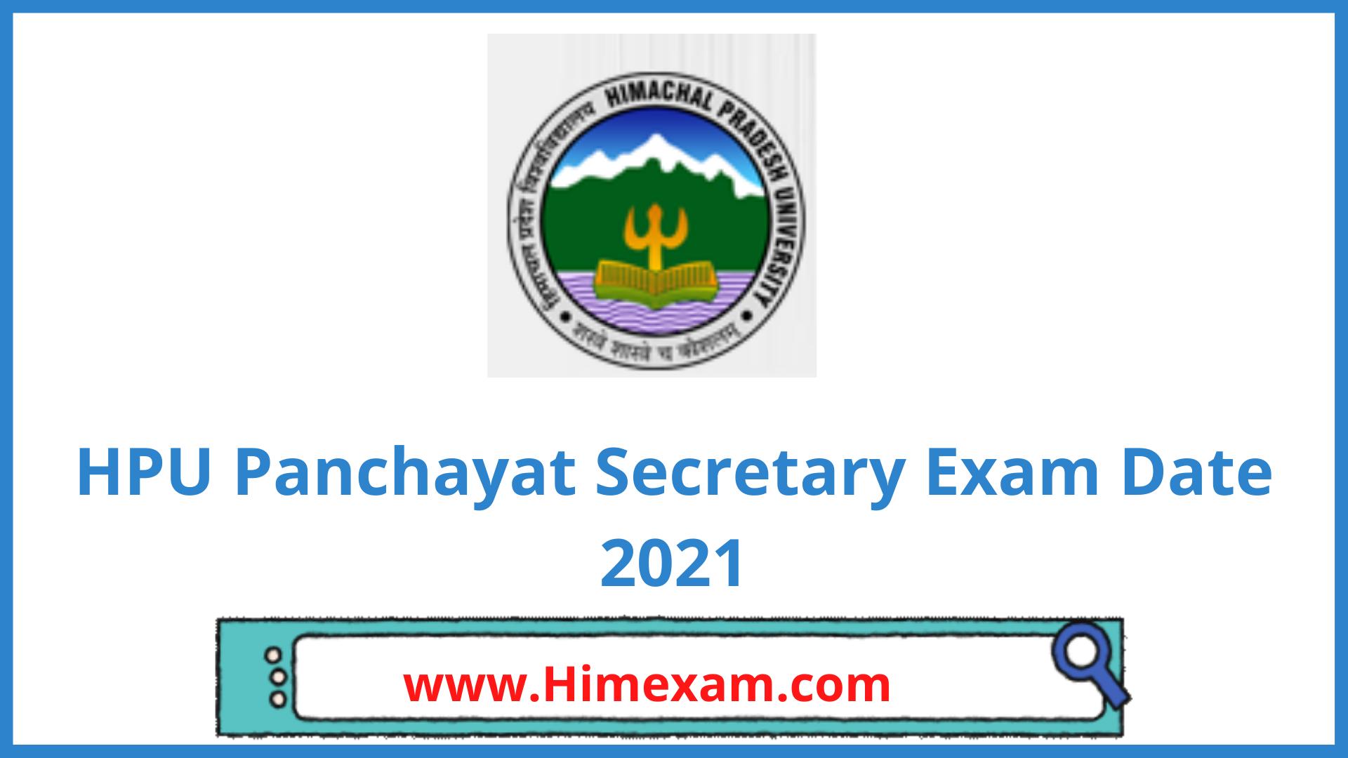 HPU Panchayat Secretary Exam Date 2021