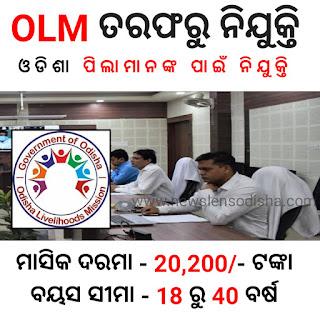 OLM Recruitment 2021, Odisha Livelihoods Mission (OLM)