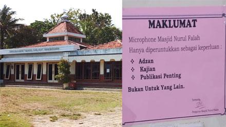 Masjid Nurul Falah