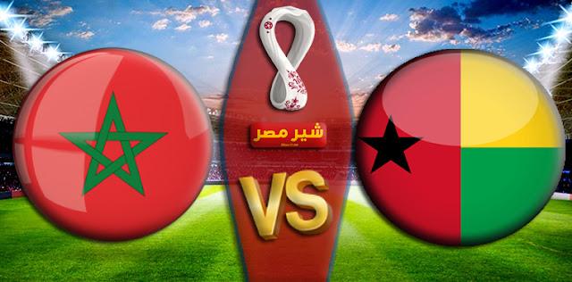 القنوات الناقلة لمباراة المغرب وغينيا بيساو