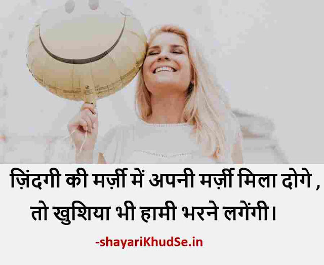 good thoughts images in hindi download, good thoughts images in hindi download, good thoughts images in hindi free download