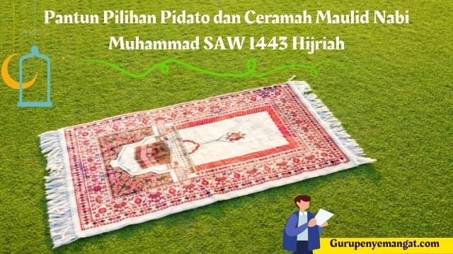 Pantun Pilihan Pidato dan Ceramah Maulid Nabi Muhammad SAW 1443 Hijriah
