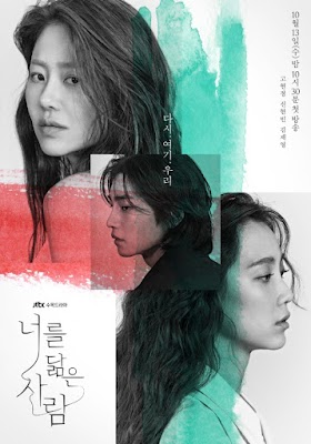 Go Hyun Jung and Shin Hyun Bin's 'Reflection of You' takes off to a strong start