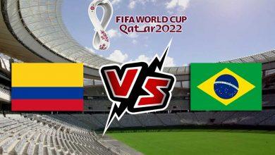 كولمبيا و البرازيل بث مباشر كورة جول بث مباشر Colombia vs Brazil