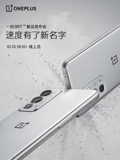 ون بلس تعلن عن موعد إطلاق هاتفها الجديد OnePlus 9 RT