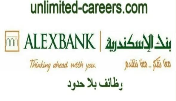 وظائف خالية في البنوك,اعلان وظيفة شاغرة,اعلانات الوظائف,اعلانات توظيف,اعلانات التوظيف,اعلانات وظائف,اعلان عن وظائف